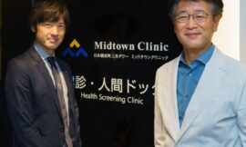 Toshiba & Midtown Clinic sign MOU on microRNA Technology for early detection of Cancer